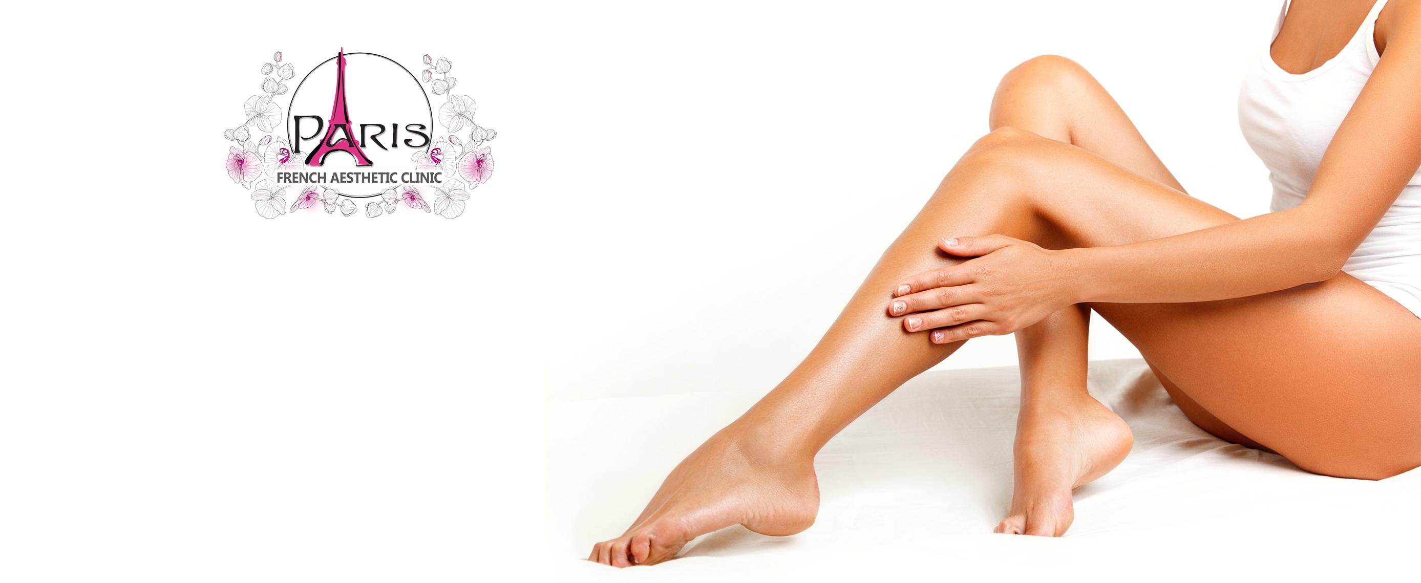 Естетично лечение и премахване на кръвоносни съдове, капиляри с лазер >> За крака без зачервявания и видими капиляри!