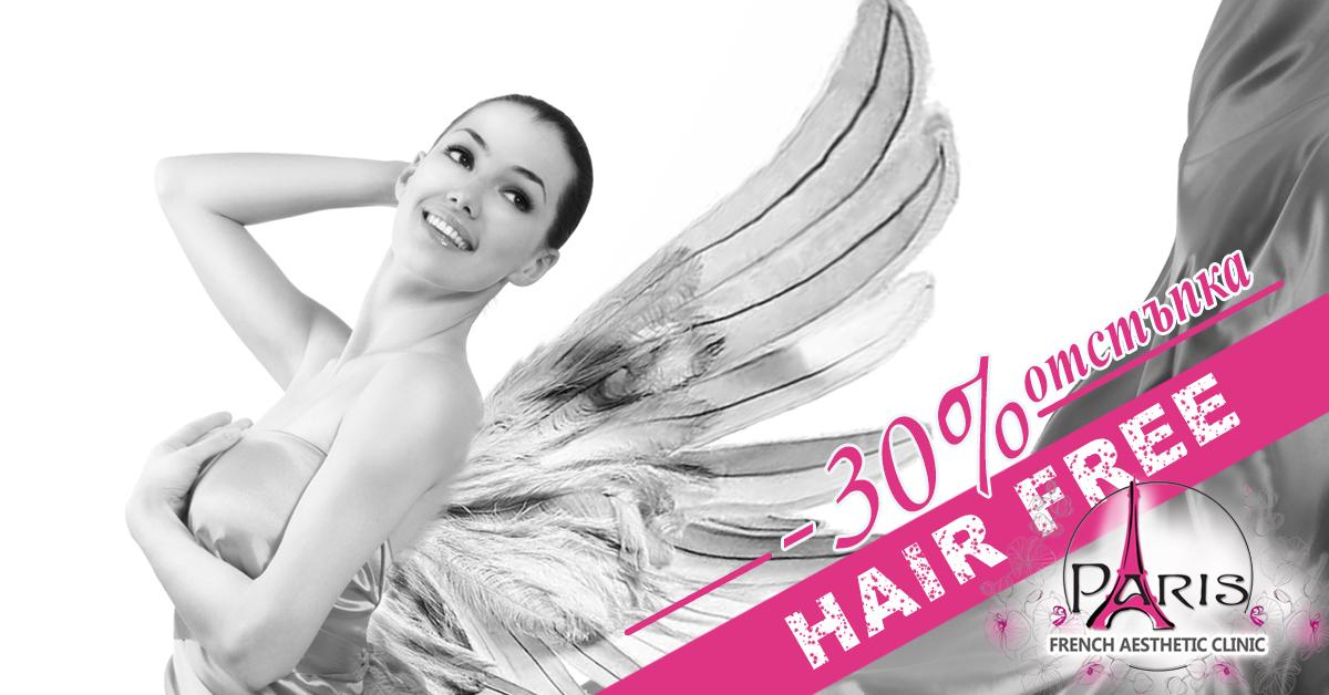 1200-px-628-px-hair-free-30