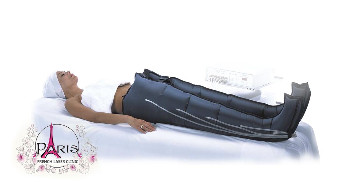 """Лазер Клиник Париж разполага с френска медицинска апаратура за пресотерапия и лимфодренажен масаж  – за премахване на """"тежестта в краката"""" при разширени вени, отоци, против целулит"""