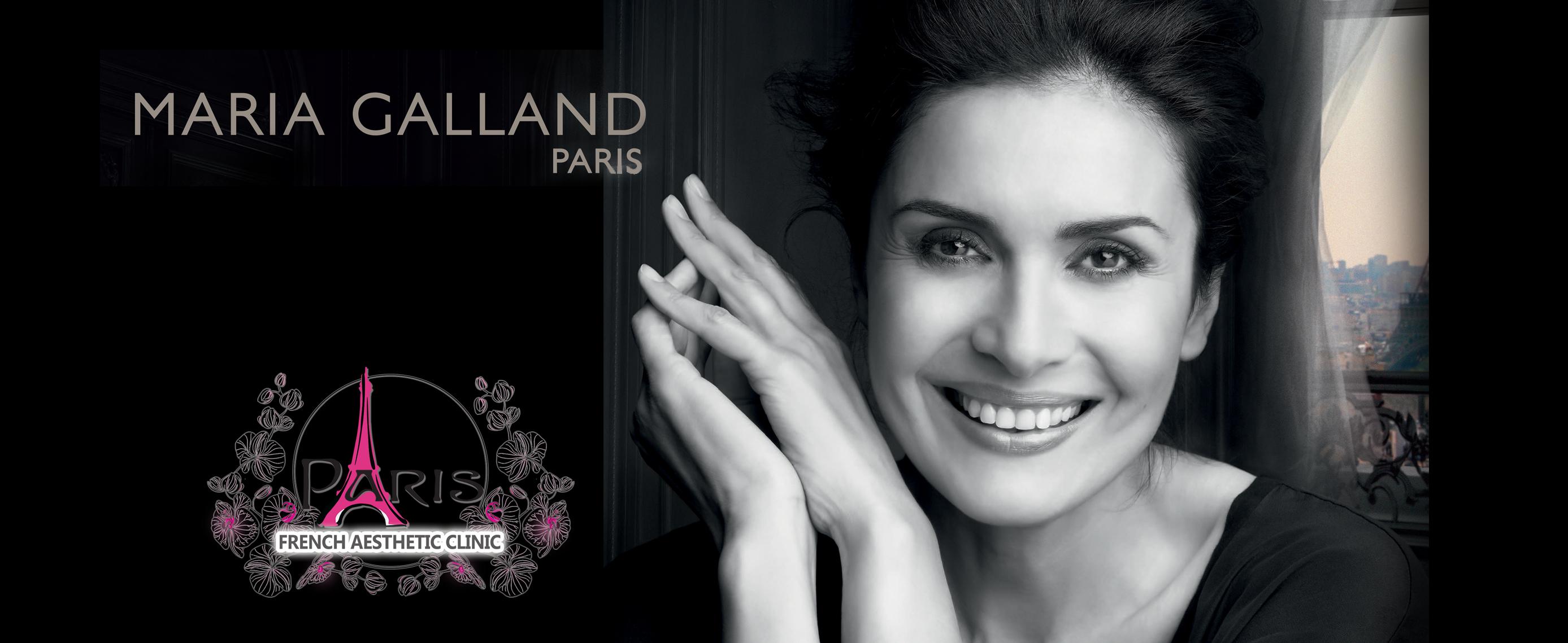 Луксозна козметика MARIA GALLAND PARIS