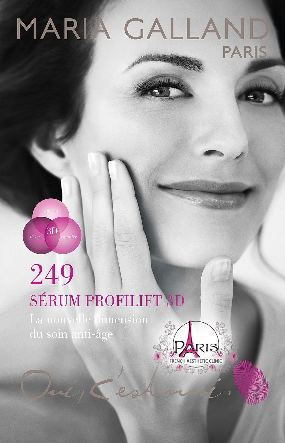 Profilift-3D терапия на Maria Galland Paris