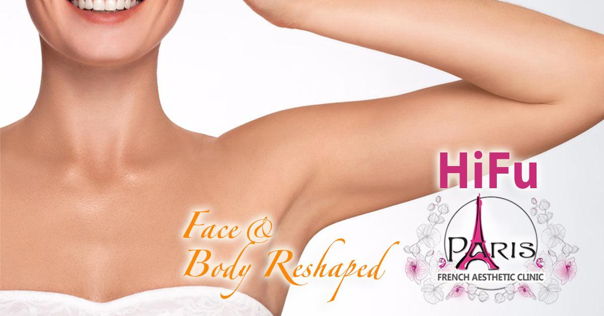 ПРОМОЦИЯ> Хайфу (HIFU) за стегнати ръце без отпускане >> Носете дрехи без ръкав - погрижете се за красивата си фигура сега!  - Отслабване / стягане на кожата на долната част на ръката с ХАЙФУ с 1 накрайник: