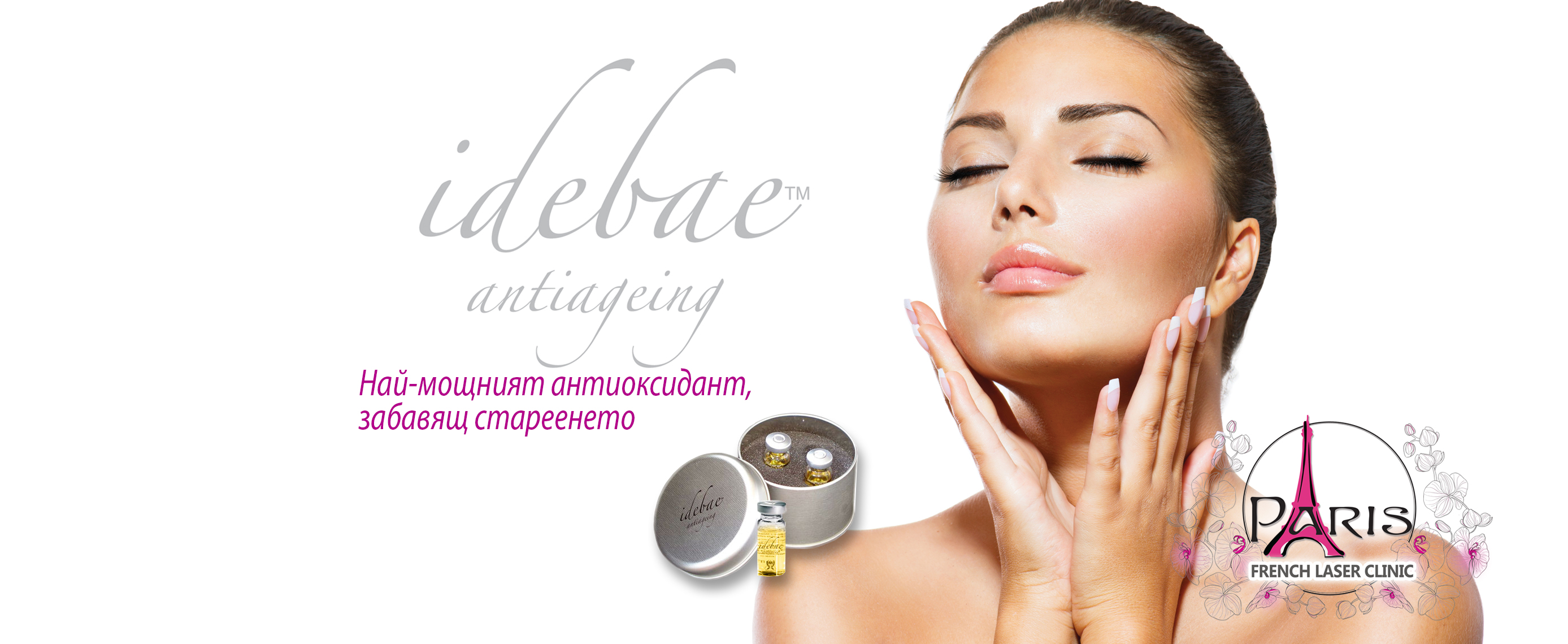 Мезотерапия Idebae-anti-age-promoitalia-slider_LASER_CLINIC_PARIS