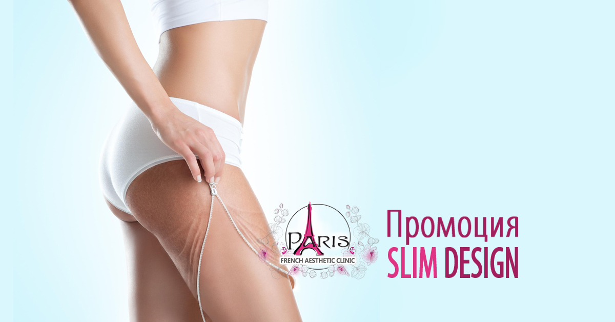 SLIM-DESIGN---hifu-RF-lifting-Slim-gel--facebook-1200-628-px--6-2018