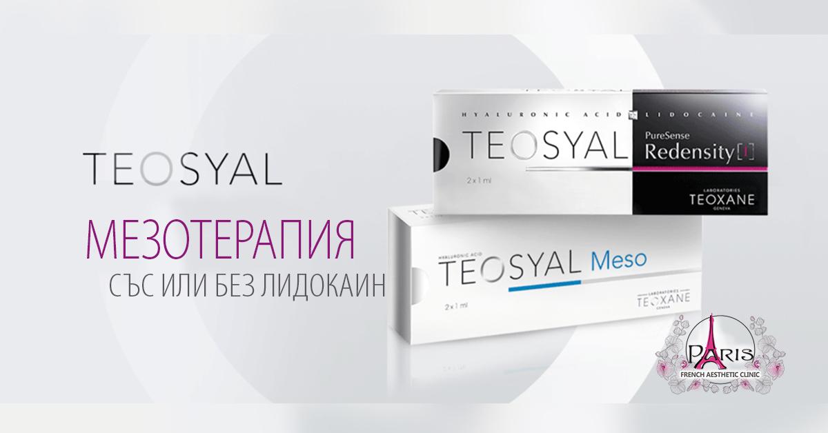 redensity-1-+-mezo Teosyal