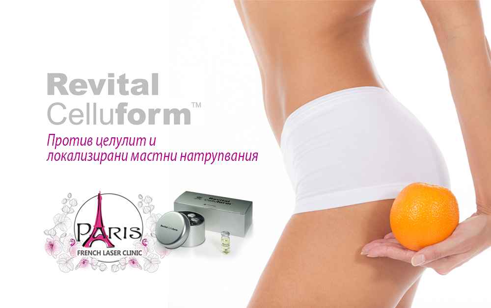 REVITAL CELLUFORM - Мезотерапия на Promoitalia - Против целулит