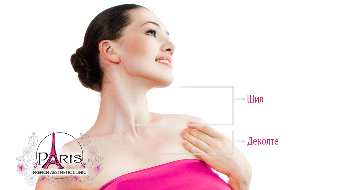Цени за НЕХИРУРГИЧЕН SMAS ЛИФТИНГ НА ЛИЦЕ с високо интензивен фокусиран ултразвук Хайфу (HIFU) в Лазер Клиник Париж, гр. Варна