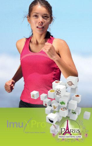 ImuPro – иновативен кръвен тест за хранителна непоносимост