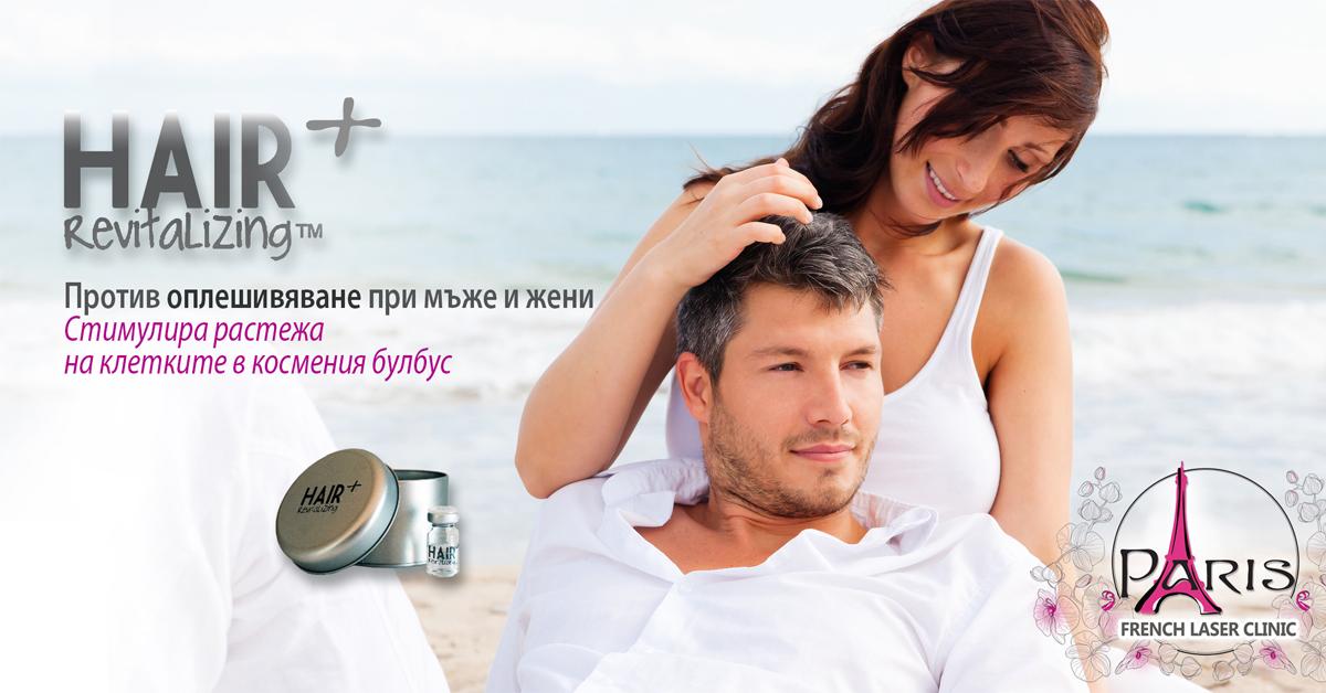 Лечение на косопад при мъже и жени с плазма PRP терапия, мезотерапия Hair + и NCTF 135HA Filorga - Лазер Клиник ПАРИЖ