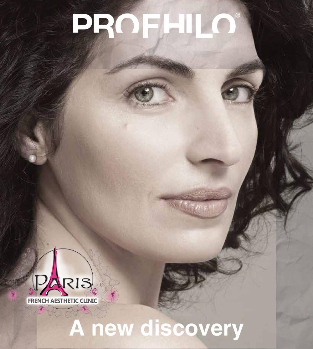 Profhilo---A-new-discovery - Лазер Клиник Париж