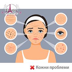 Озон терапия против кожни проблеми